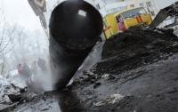 Прорвало трубопровод в российском городе, есть пострадавшие