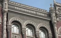 Украинские банки сократили убыток в десятки раз
