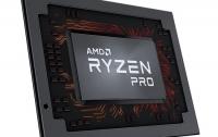 AMD представила гибридные процессоры Ryzen Pro с неслабой графикой