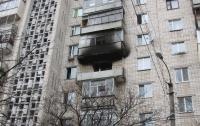Житель Винницы подорвался на гранате в собственной квартире