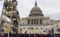 Капитолий захвачен: в Вашингтон вводят Нацгвардию