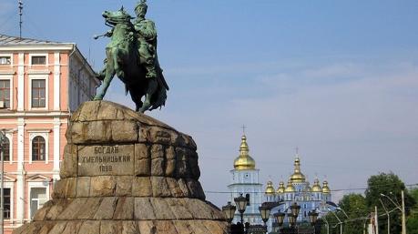 Киев переименуют: стало известно