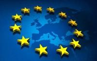 Евросоюз требует от России прекратить конфликт на Донбассе