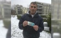 Швейцарцу вернули потерянный десять лет назад бумажник со всем содержимым