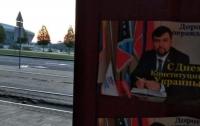 В Луганске и Донецке тоже вспомнили об украинской Конституции