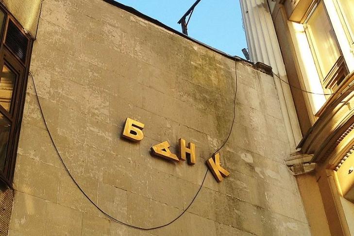 НБУ: вУкраинском государстве банки были докапитализированы практически на300 млрд грн