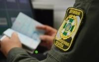 В Киеве задержаны иностранцы с поддельными документами