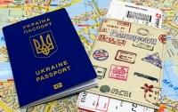 Украинские заробитчане пожаловались на архаичную избирательную систему