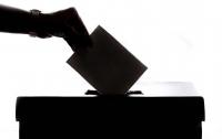 В Киеве пытаются сорвать выборы?
