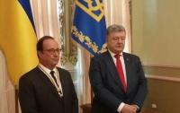 Порошенко наградил экс-президента Франции Орденом Свободы (видео)