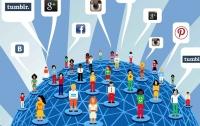 Названы самые популярные социальные сети в мире