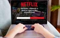 Билл Гейтс назвал сериалы Netflix, которые стоит посмотреть каждому