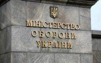 Минобороны опубликовало карту заминированных территорий Украины