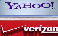 Verizon купил Yahoo за $4,8 млрд