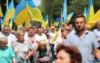 Социологи считают, что украинцы скоро начнут мыслить позитивно