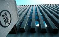 Всемирный банк готов предоставить финансовую поддержку Украине