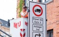 В Германии запрещают дизельные автомобили