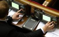 Украинцы не доверяют парламенту