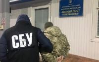 Пограничник Харьковского погранотряда задержан при получении взятки