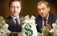Страна, наконец, узнает правду о миллионах Лавриновича и его сына