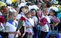 В Херсонской обл. с 1 сентября всех первоклашек будут учить только на украинском языке