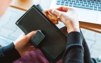 НБУ изменил правила раскрытия банковской тайны