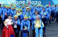 Украинские паралимпийцы получат материальную поддержку от президента