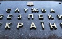 СБУ задержала дезертиров, Россия обвиняет Киев в