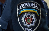 Взрыв в Харькове подтверждает повышенную террористическую угрозу в Украине, - МВД
