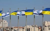 Украинцы имеют значительно меньше проблем при пересечении израильской границы