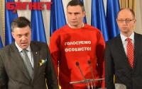 Оппозиция и Янукович подписали соглашение о мире, - Кличко