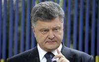 Экономика Украины растет уже шесть кварталов подряд, - Порошенко
