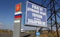 Россиян продолжат не пускать в Украину