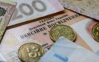 Шмыгаль назвал размер минимальной пенсии с 1 декабря