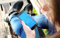 Девушка погибла на глазах у родственников, заряжая свой смартфон