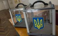 Сегодня как-то незаметно в Украине прошли выборы депутатов