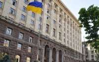 В Киевском облсовете депутаты Слуги народа, ОПЗЖ и Батькивщины  сформировали коалицию – политолог