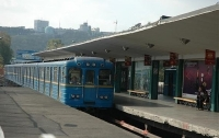 На станции метро Дарница в Киеве обнаружен труп мужчины