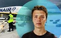 В ЕС приняли решение по санкциям из-за самолета, в котором летел Протасевич