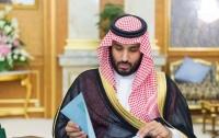 В Саудовской Аравии умер принц из правящей семьи