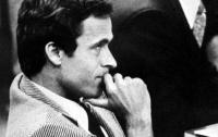 Очки известного серийного убийцы проданы с аукциона в США