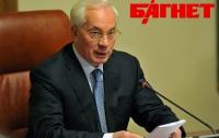 ЕС развеял страхи Азарова по поводу однополых браков