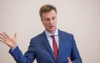 Наливайченко высказался о втором туре президентских выборов