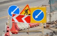 В правительстве рассказали о 47 миллиардах на украинские дороги в 2018 году