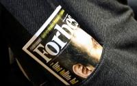 Forbes опубликовал рейтинг самых высокооплачиваемых знаменитостей