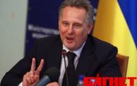 «Газпром» и Фирташ ликвидировали RosUkrEnergo