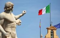 Туристка обнаружила в Италии подарки с портретом Гитлера