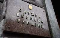 В Черниговской области Провайдер
