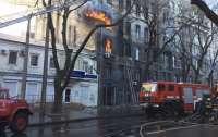 В Одессе горело учебное заведение