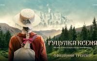 Украинский фильм получил престижную награду